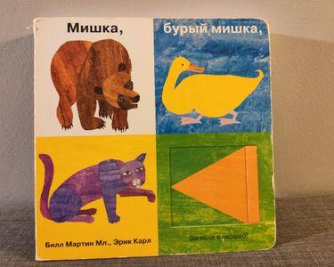 livre russe pour enfants